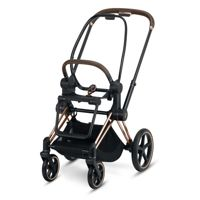 Stelaż do wózka Cybex Priam 2.0 Rose Gold