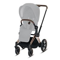 Stelaż do wózka Cybex e-Priam 2.0, Rose Gold