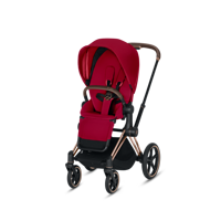 Wózek spacerowy Cybex Priam na stelażu Chrome Brown z siedziskiem LUX True Red