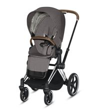 Wózek spacerowy Cybex e-Priam 2.0 na stelażu Chrome Brown z siedziskiem LUX, Manhattan Grey Plus