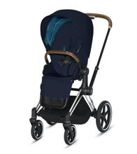 Wózek spacerowy Cybex e-Priam 2.0 na stelażu Chrome Brown z siedziskiem LUX, Midnight Blue Plus