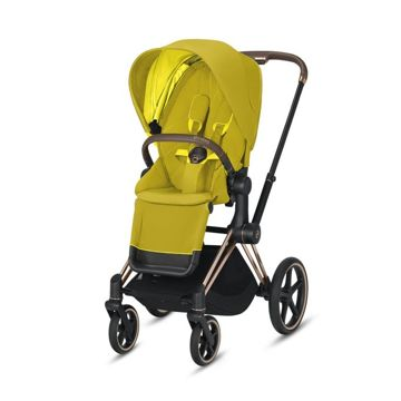 Wózek spacerowy Cybex Priam 2.0 na stelażu Chrome Black z siedziskiem LUX, Mustard Yellow